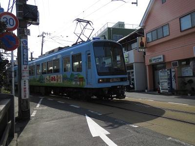 20140309_003.jpg