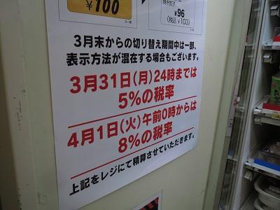 20140329_010.jpg