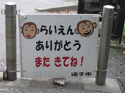 20140920_051.jpg