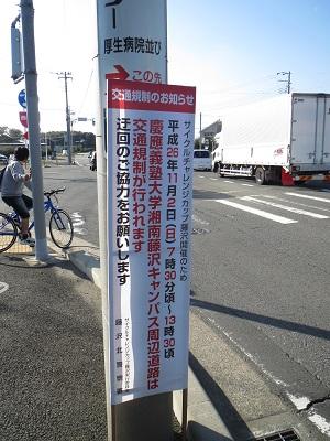 20141025_003.jpg