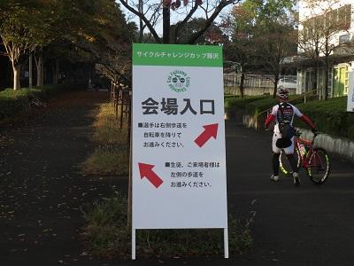 20141102_006.jpg