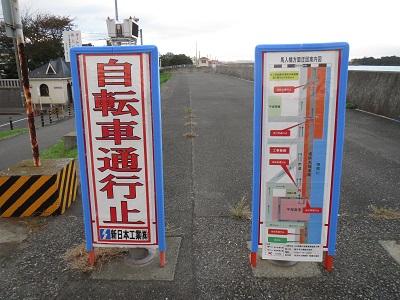 20141103_097.jpg