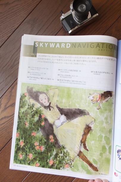SKYWARD10月号