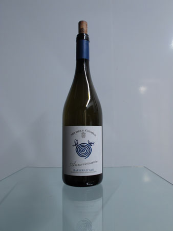 ブログ用 ワインボトル