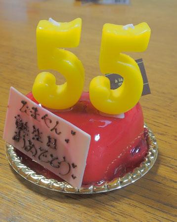平成26年お誕生日ケーキ1