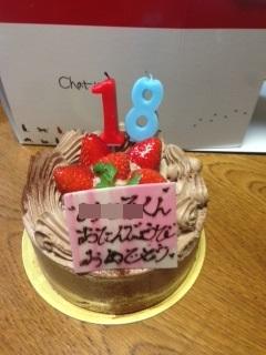 満誕生日ケーキ1 モザイク入り