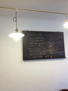 よつばカフェオープン 002