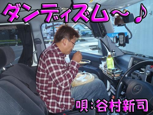 GT-8th【9月7日】 (3)_R
