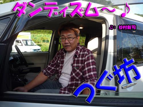 GT-8(9月7日) GOROさんプレゼンツ (2)_R