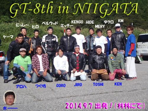 GT-8th【9月7日】 (53)_R