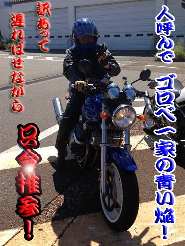 GT-8th【9月7日】 (134-R)_R