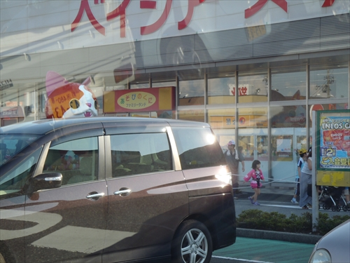 GT-8th【9月7日】 (174)_R