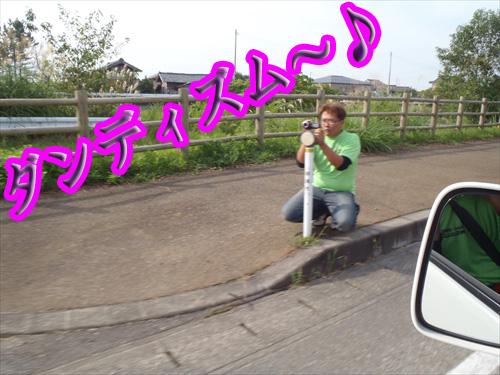 GT-8th【9月8日】 (40-1)_R