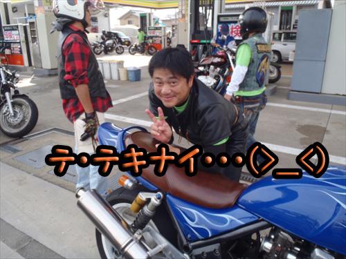 GT-8th【9月8日】 (50)_R