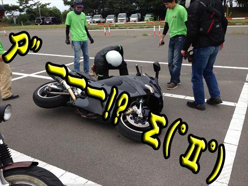 GT-8th【9月8日】 (79)_R