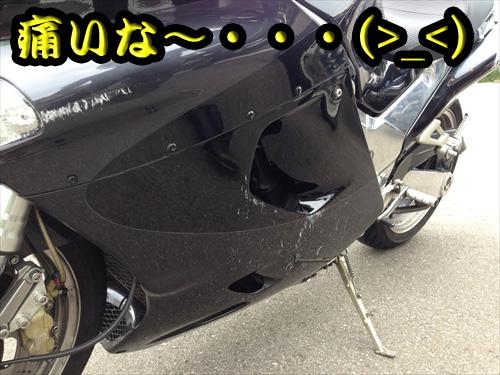GT-8th【9月8日】 (80)_R