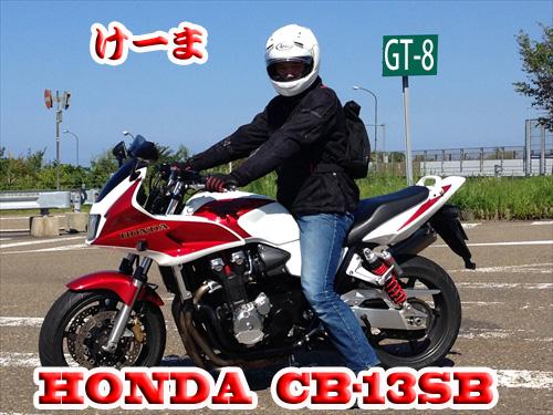 GT-8th【9月8日】 (118)_R