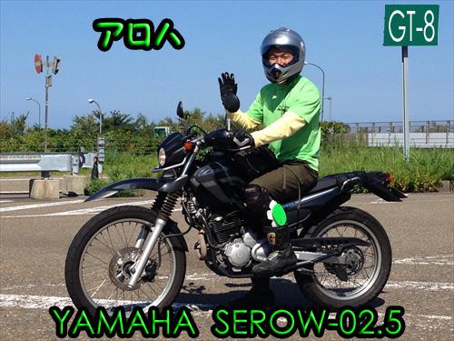 GT-8th【9月8日】 (127)_R