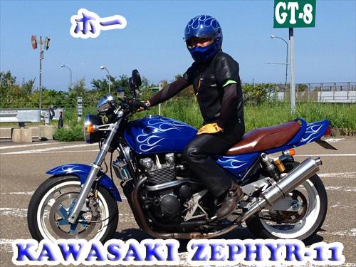 GT-8th【9月8日】 (123)_R