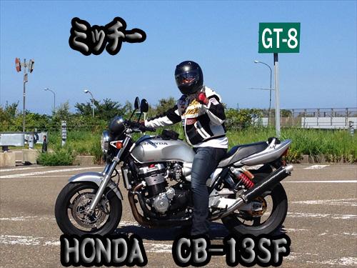 GT-8th【9月8日】 (124)_R