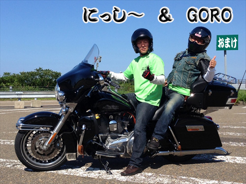 GT-8th【9月8日】 (121)_R