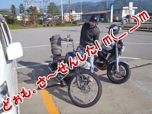 2014.V-MTG in NAGANO【1日目】 (3)_R