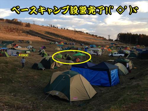 2014.V-MTG in NAGANO【1日目】 (67)_R