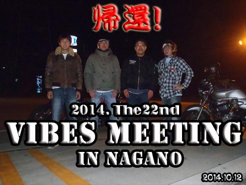 2014.V-MTG in NAGANO【2日目】 (85)_R