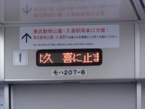 CIMG8886_R.jpg