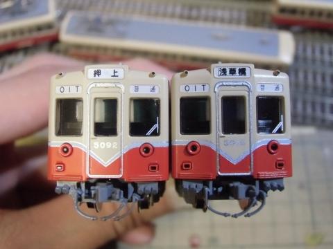 CIMG8935_R.jpg