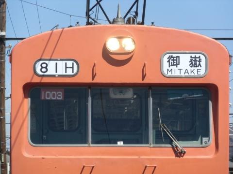 CIMG9325_R.jpg