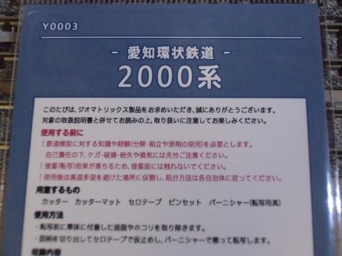 CIMG9611_R.jpg