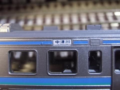 CIMG9659_R.jpg