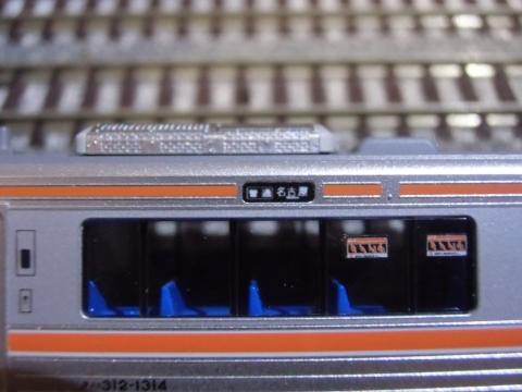 CIMG9764_R.jpg
