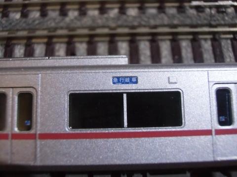 CIMG9933_R.jpg