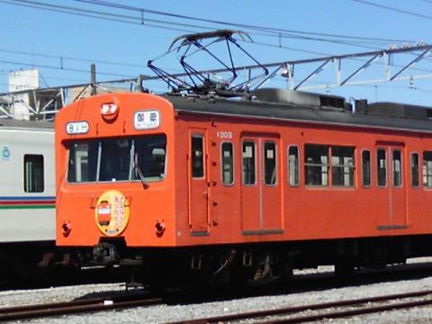 KC3O0441.jpg