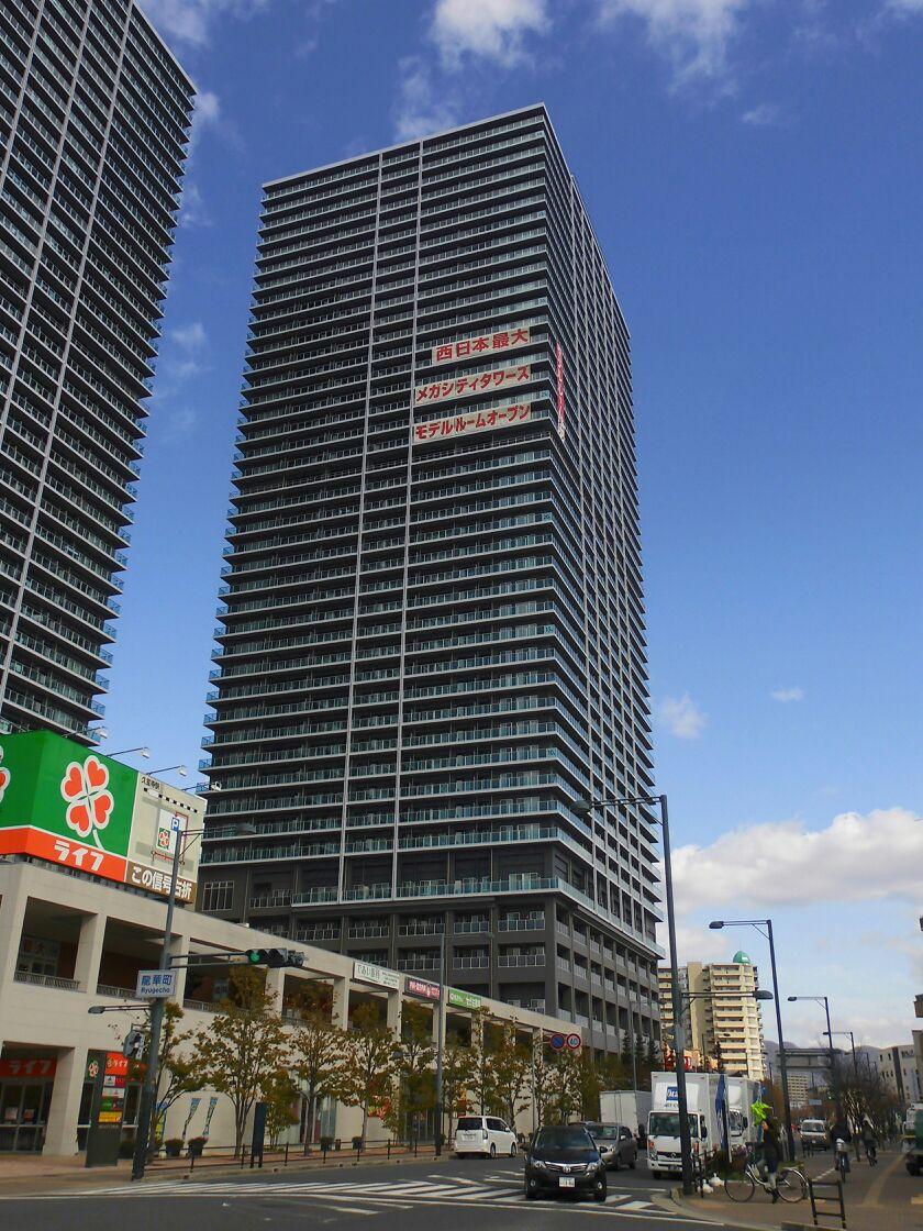 八尾市 - 超高層ビルと風景写真 ...