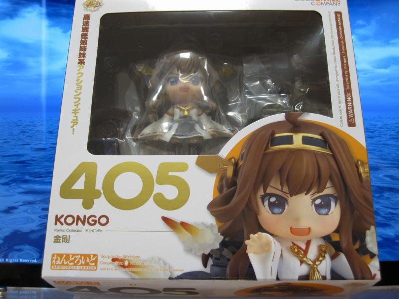 kongou01_convert_20140831152613.jpg