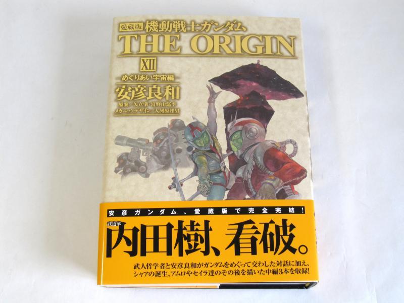 origin12_convert_20140906105544.jpg