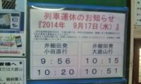 20140901172822.jpg