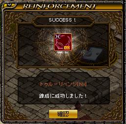 RedStone 140618[00]