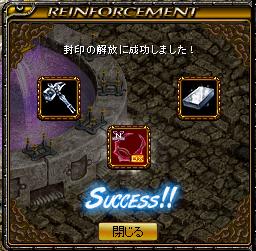 RedStone 140619[00]