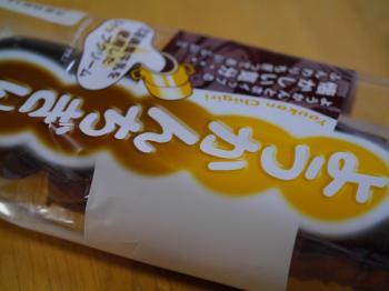 美味しい物9