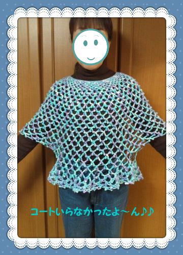 2014年3月29日 ネット編みのプルオーバーを着て4