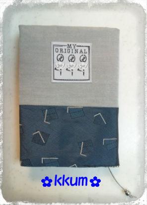 ネクタイリメイクブックカバー1