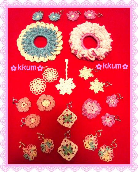 kkumのお庭のお花たち