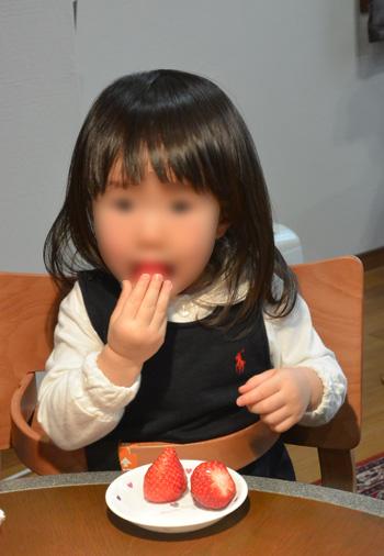 ichigopakkun