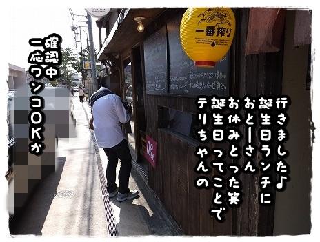 DSCF3637.jpg