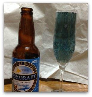 201403014 青いビール 流氷ドラフト