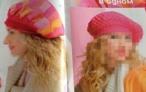 20140502 MOA リバーシブル帽子